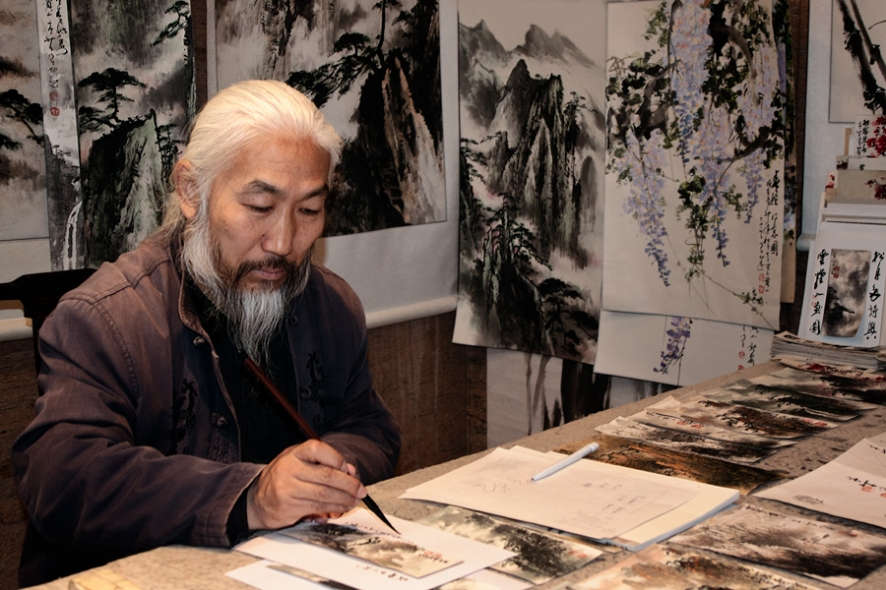 Chinese calligraphy travel photography